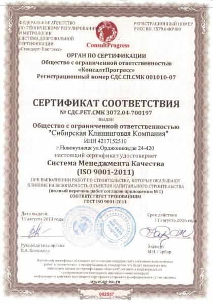 Вакансии промышленный альпинист в москве вакансии